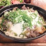 CARTA - 和牛スジ肉とお野菜のスープ仕立て とろけるチーズのせ