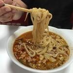 中華料理 錦綉 - 料理写真:当店一押し!刀削麺