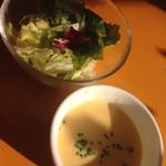 33195991 - ランチセットのサラダとコーンスープ