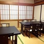 鮨幸 - 新しい座敷