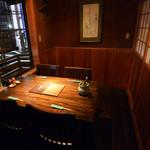はまじま - 二階・個室  4席