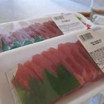 Food Pantry - マグロのお刺身