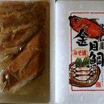 鮮魚干魚 藤幸水産 - 料理写真:金目鯛味噌漬け