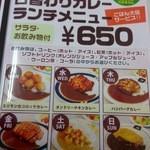 33201537 - 650円