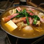 中国屋台金洋 - 火鍋