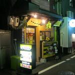 みくりーのラム工場 - 夜のお店です。