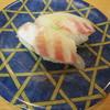 回転寿司 若竹丸
