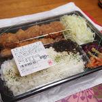 さぼてん - ごちそう弁当(961円)
