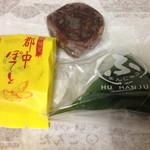 和菓子の店 こんだ - 料理写真:麩まんじゅう、しぐれ、郡中ぽてと