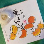 まんじゅう屋・菜の花 - 2014.12