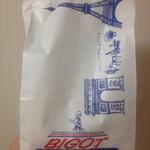 33209835 - 紙袋がフランスを意識して可愛いです