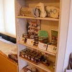 レコルト - アカシアハチミツなどオーストラリア産オーガニック蜂蜜が並ぶ