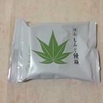 茶の環 - 抹茶もみじ饅頭