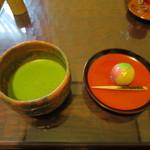 竹情荘 - 抹茶と京都の和菓子