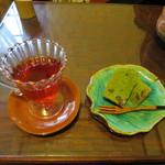 竹情荘 - 和ハーブと抹茶バーム
