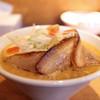 Menyakitara - 料理写真:冬季限定 2014 味噌らぁ麺 『HAKUJYU』 炙り肉盛☆