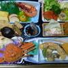 割ぽう・会席の好広 - 料理写真:折詰のお弁当