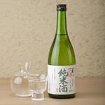 ◇純米酒『トップ水雷』 220ml徳利