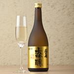 ◇超特撰大吟醸『稲田姫』110mlグラス