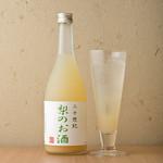 ◇梨酒『20世紀梨のお酒』