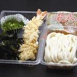 四國うどん - うどん ダシ 天ぷらなどお持ち帰りできます