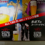 THANK YOU - ワインやビール、カクテルなど豊富なドリンクは全品180円(税抜)