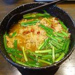海 - 台湾ラーメン[味噌]