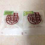 高津堂 - 手焼きもみぢ新緑と日本茶