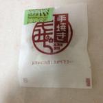 高津堂 - 日本茶もみぢは甘みとお茶味がよくします
