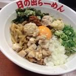 日の出らーめん - ガッツ麺DX 690円