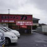 長浜ラーメン力 - いつも車でいっぱい
