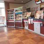 ほっともっと - ほっともっと 南蔵王店 店内①(2014.12.05)