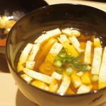 鮨松波 - 椀