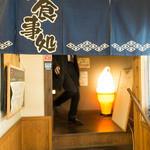 呑み喰い処 かね広 - 2F飲食店への階段