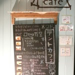 tent cafe - 看板