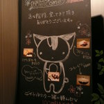 tent cafe - 入り口の看板