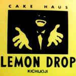 レモンドロップ - マーク