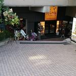 KITORA STEAK&SEAFOOD - きとら珈琲 @西葛西