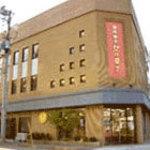 御菓子処 紀の国屋 - 御菓子司「紀の國屋」は創業より引き継がれた和菓子をご紹介しております。
