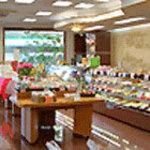 御菓子処 紀の国屋 - 多摩地区日野市を本店とし、和菓子や洋菓子を販売しております 。
