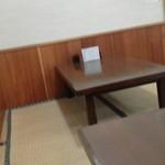 長太呂 - 小上がりの座敷席