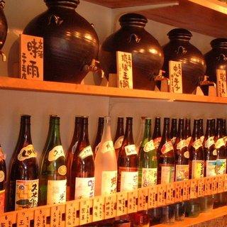 オシャレな雰囲気万座酒造をはじめ県内48全酒造元があります