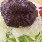 俺のじゃじゃ - じゃじゃ麺(ギガ盛り・アップ)
