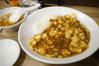 開楽 本店 - 麻婆豆腐丼
