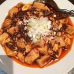 龍驤 - テッパンの麻婆豆腐:これ食べなきゃ来た 意味ありません