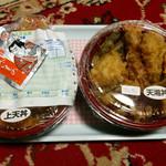 天湘 - 料理写真:今週は疲れ果てちゃいましたので夕食はデリバリーw