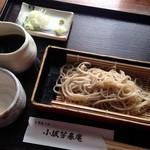 小坂 芳春庵 - 三色せいろ1,150円(田舎蕎麦)