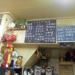 上海小吃 - おすすめ黒板メニュー