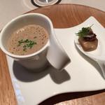ロワゾー・パー・マツナガ - 2014-11 とかちマッシュのスープ
