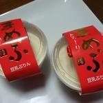 豆腐茶屋 佐白山のとうふ屋 - 豆乳ぷりん